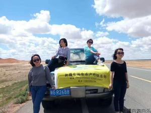 新疆旅游包车租车越野车出租